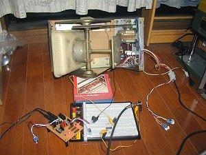 rotary-speaker2.jpg
